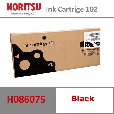 Black Ink Cartridge For All Nortisu Drylab Machines