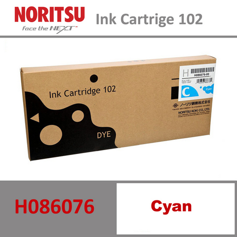 Cyan Ink Cartridge For All Noritsu Drylab Machines