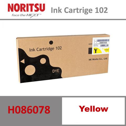 Yellow Ink Cartridge For All Noritsu Drylab Machines