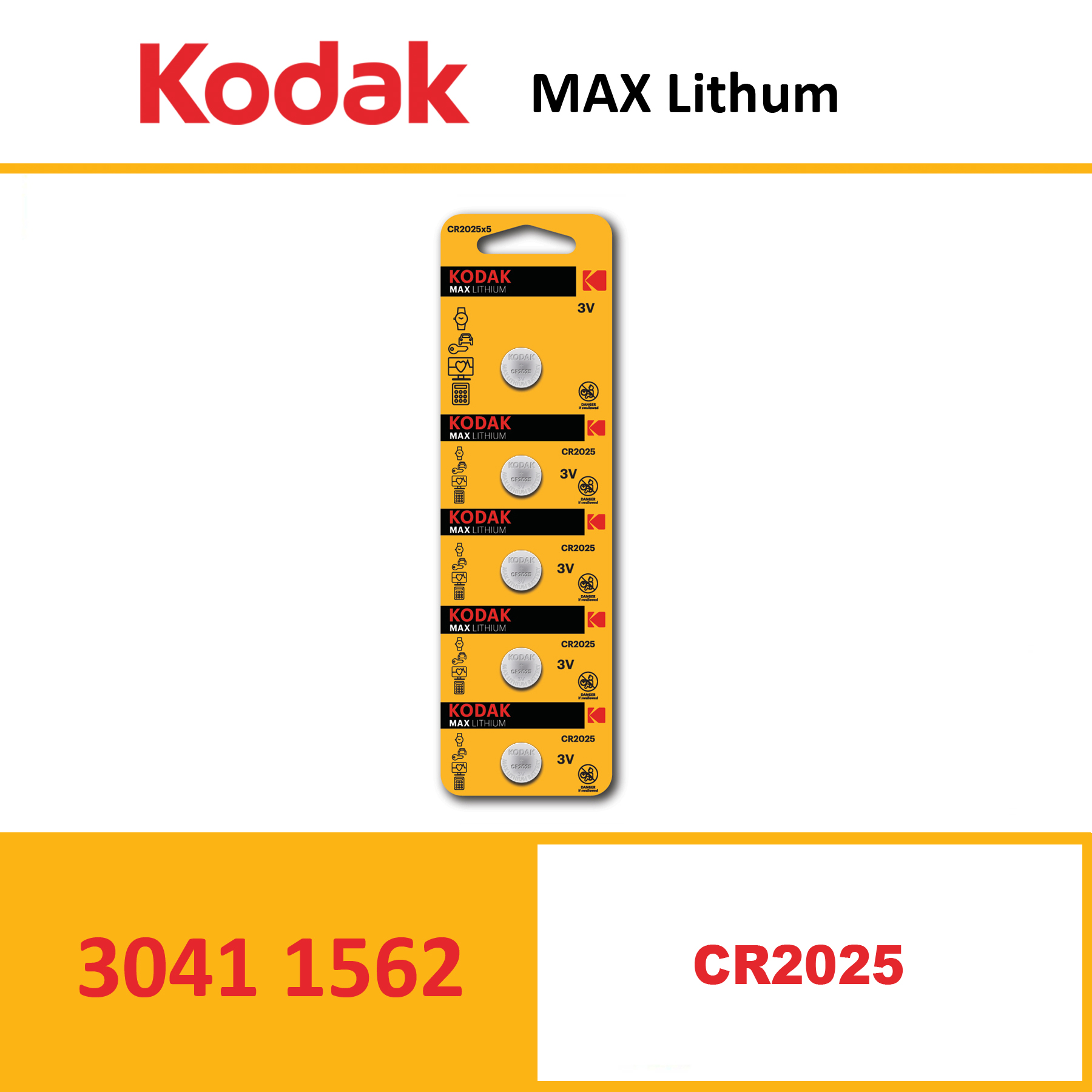 KODAK KCR2025 MAX Lithium coin cell Pack of 5 Piece