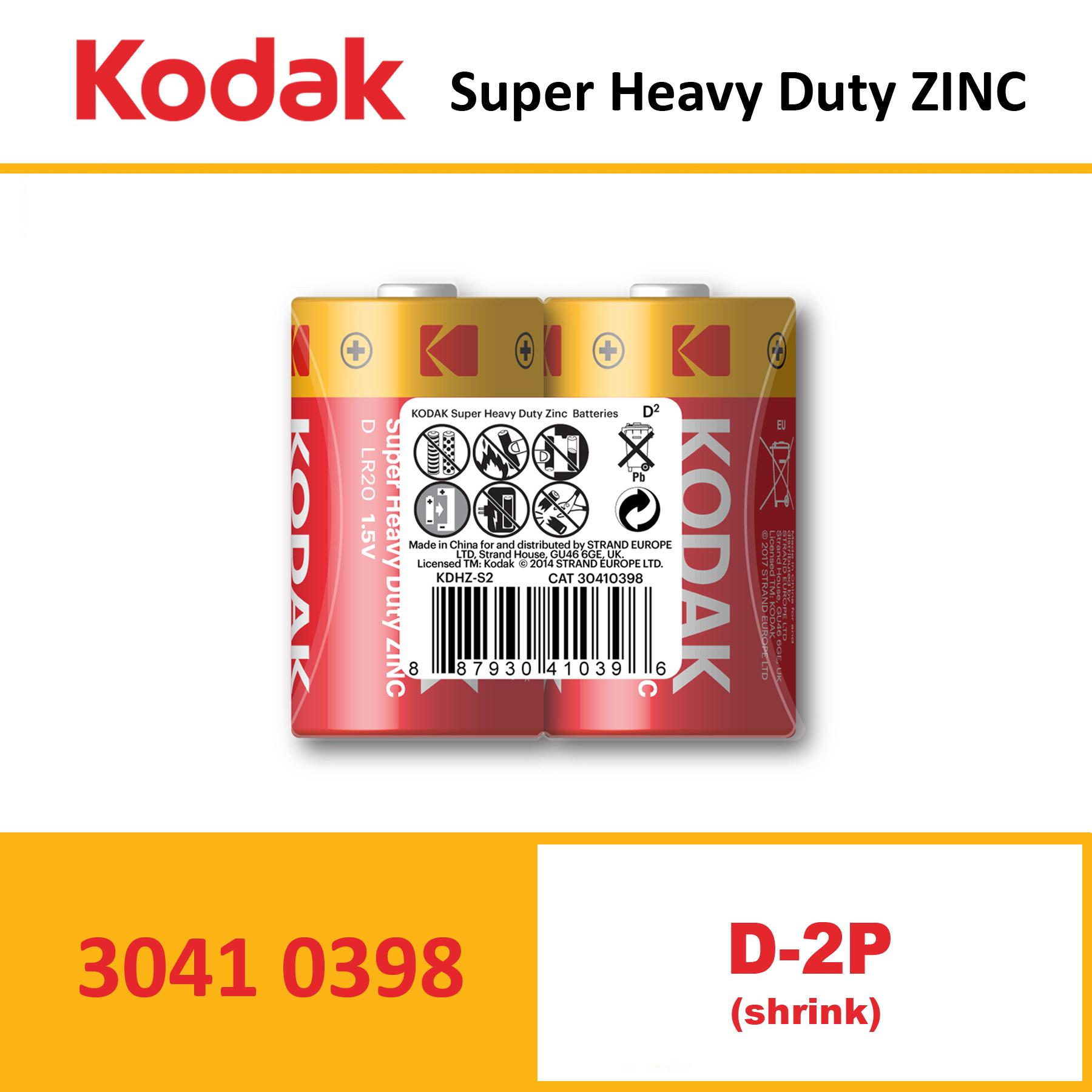 KODAK Super Heavy Duty Zinc Battery KDHZ SHRINK