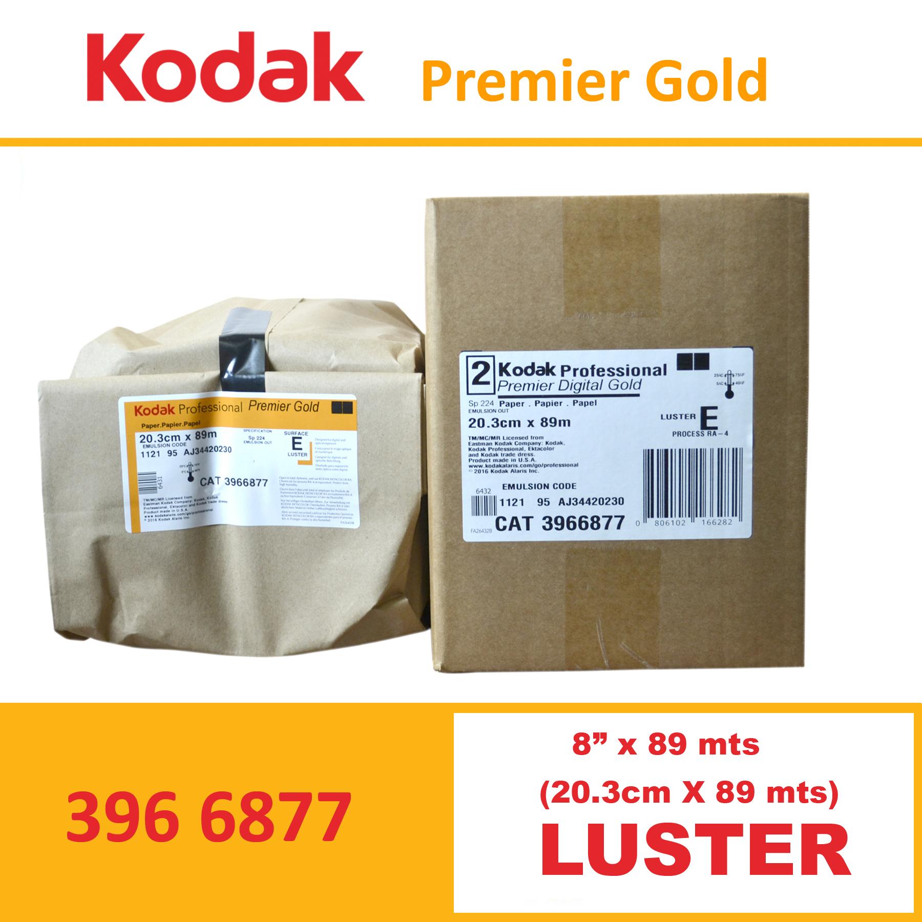 "Kodak 8""  Premier Digital Gold Lustre"