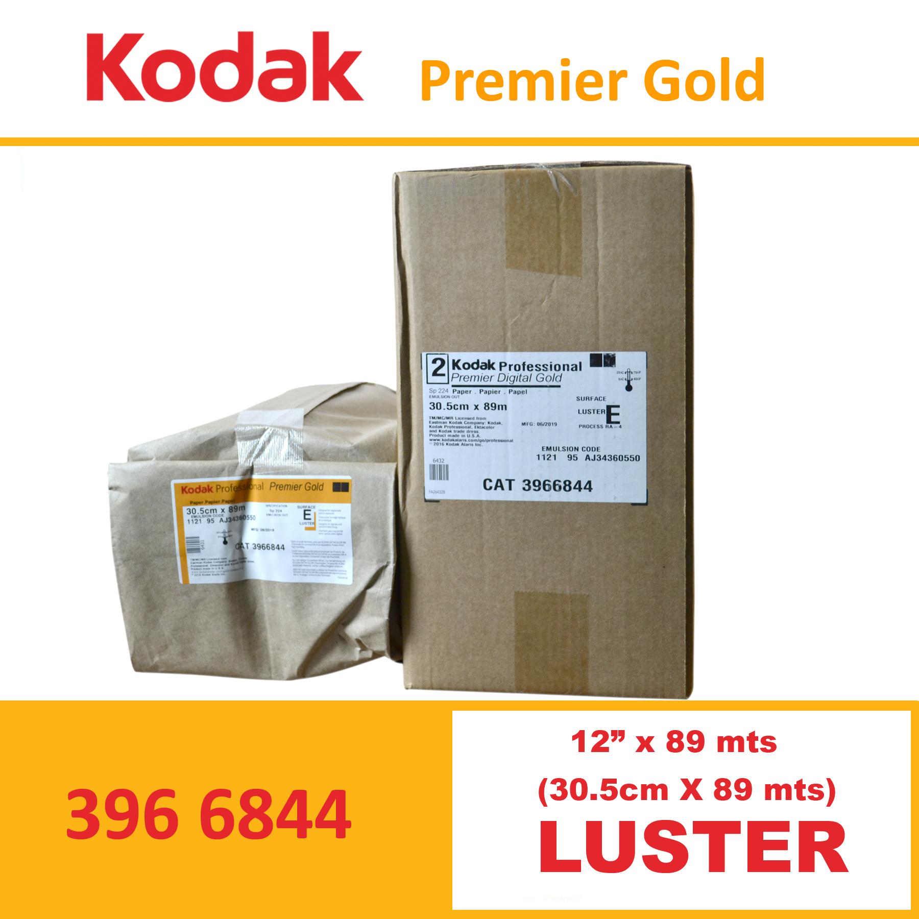 "Kodak 12""  Premier Digital Gold Lustre"