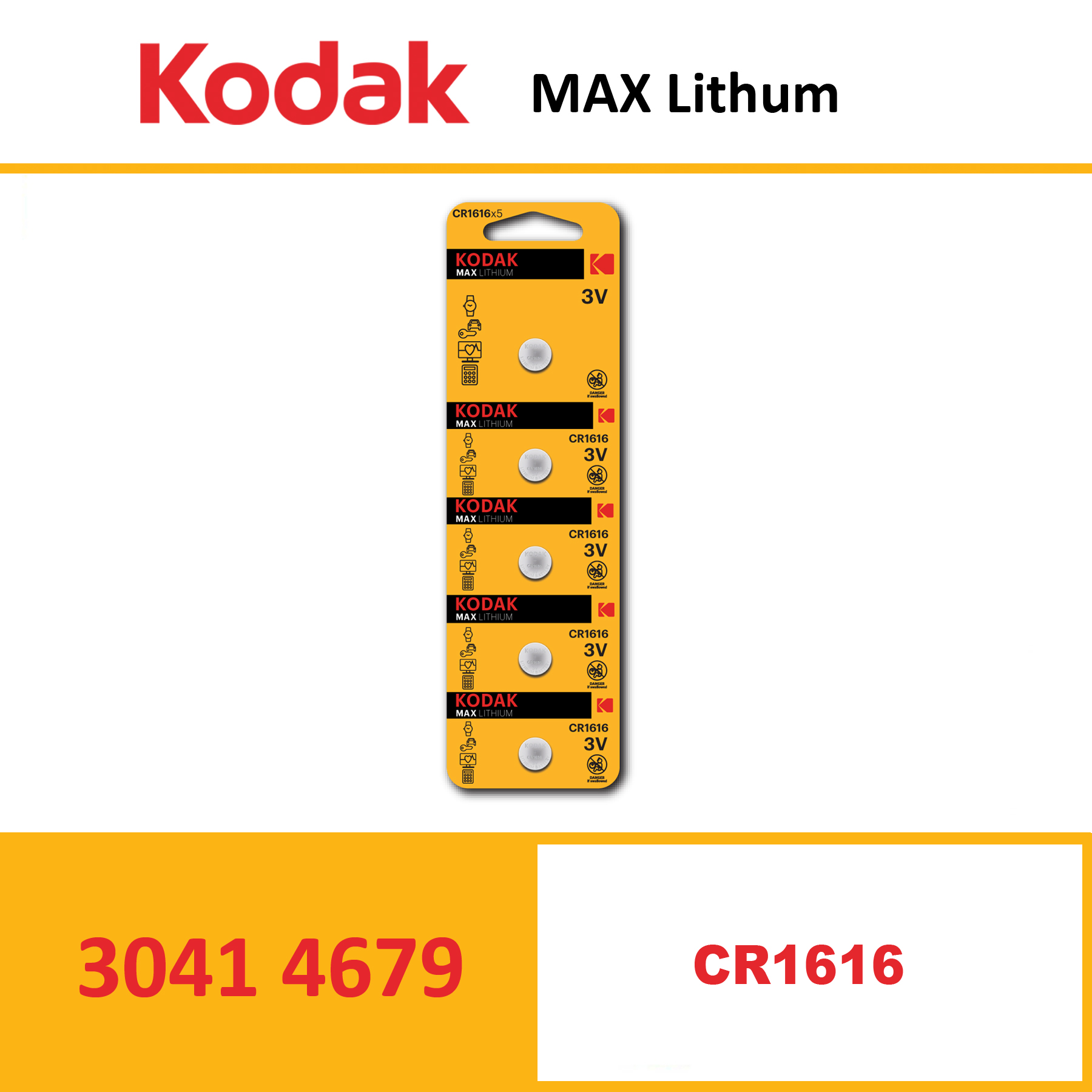 KODAK KCR1616 MAX Lithium coin cell Pack of 5 Piece