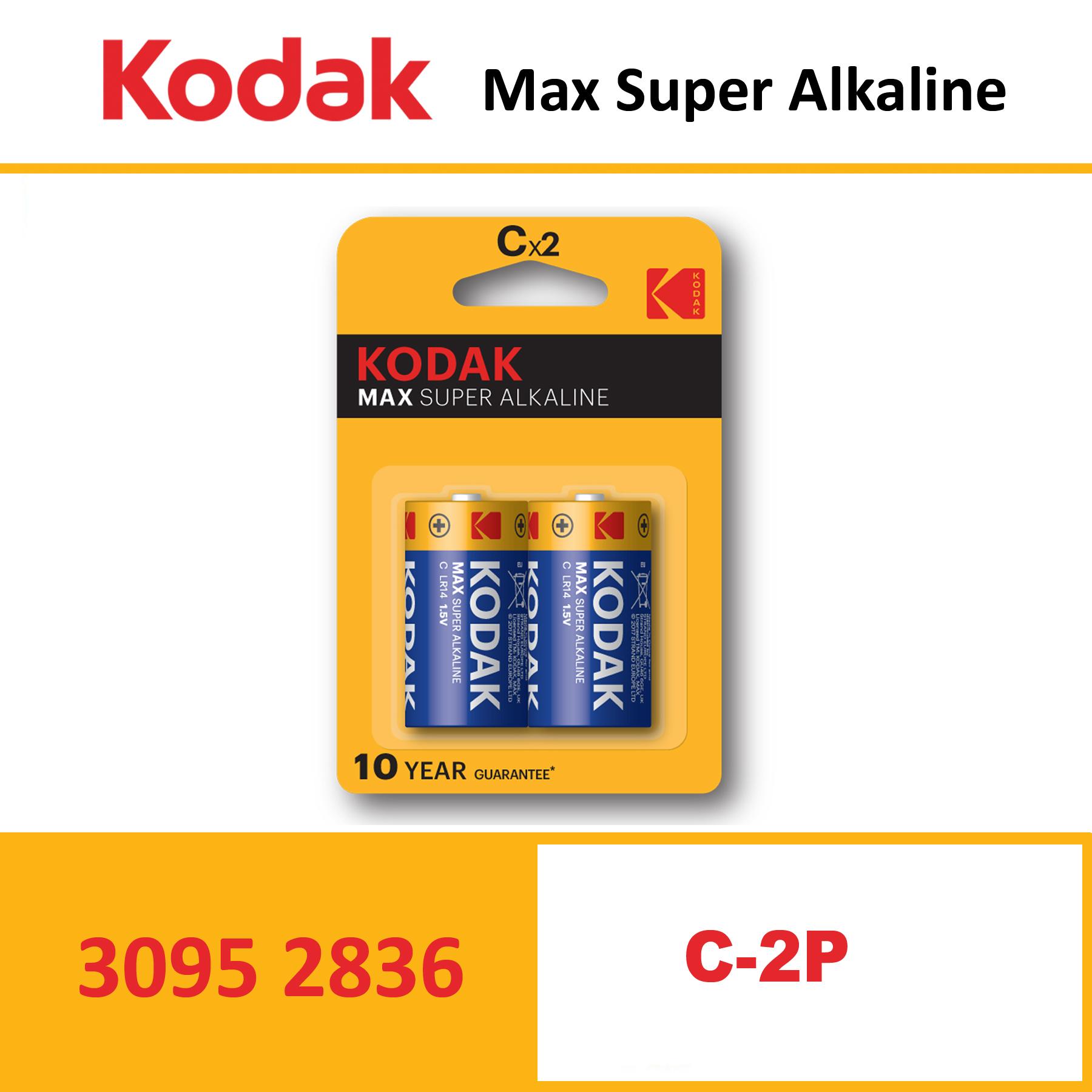 KODAK Max Alkaline batteries KC-2