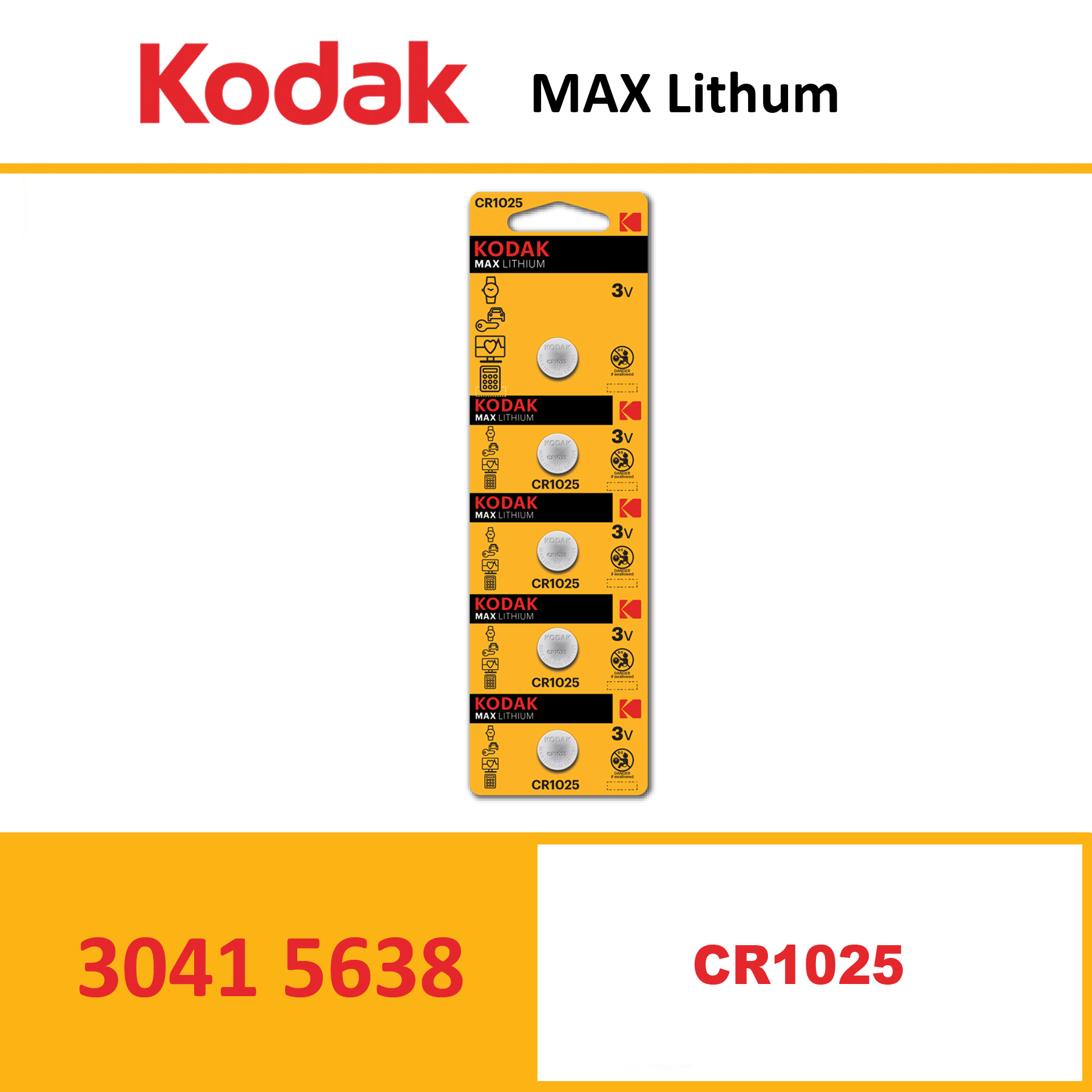 KODAK KCR1025 MAX Lithium coin cell Pack of 5 Piece