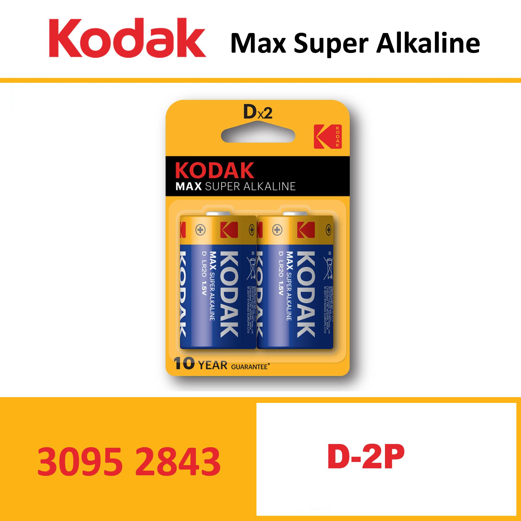 KODAK Max Alkaline batteries KD-2