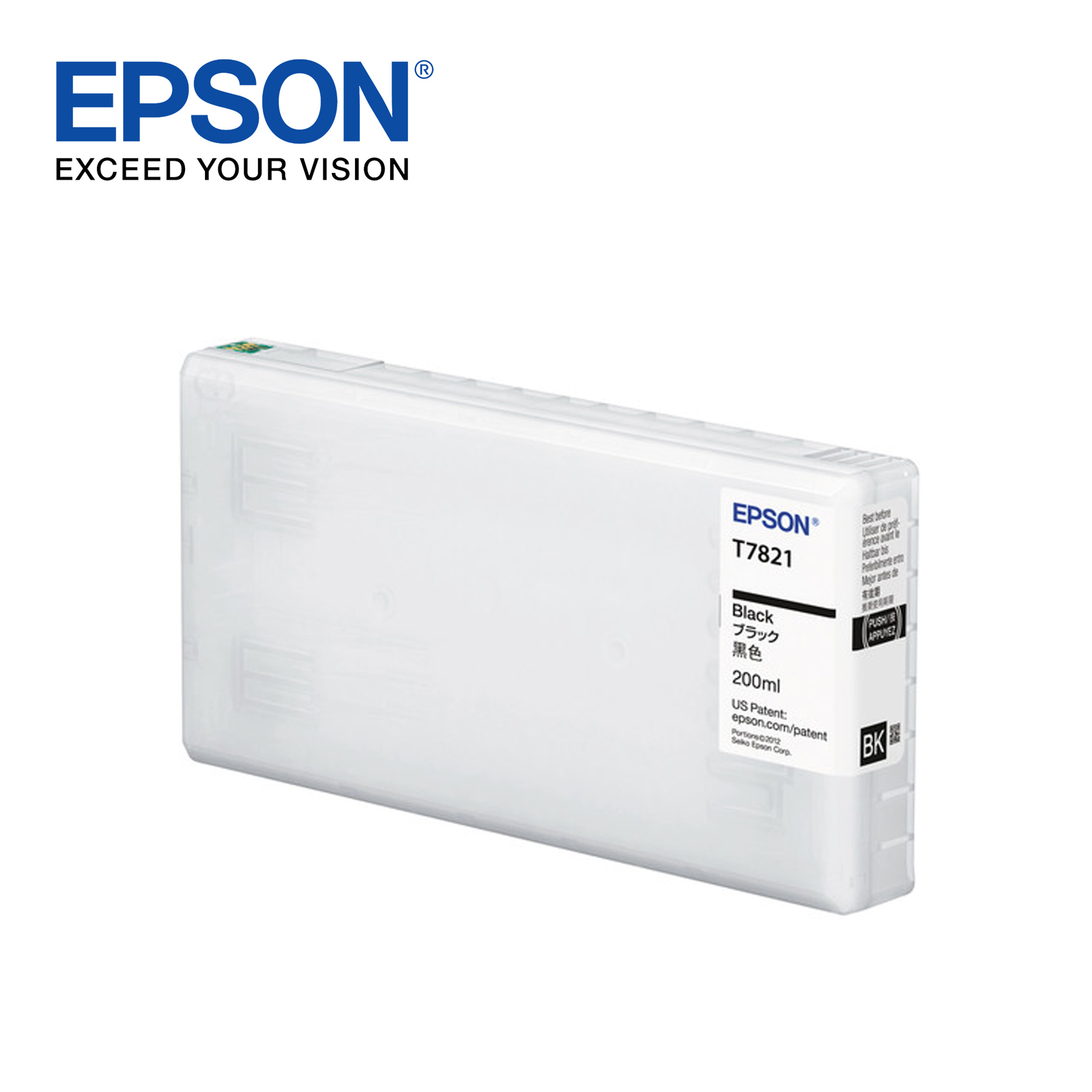 Epson Ink Cartridge for Surelab SL-D700 Photo Printer – Black